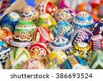 spring  handmade painted easter ... | Shutterstock . vector #386693524