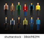 people icons color set | Shutterstock .eps vector #386698294