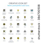 creative package line icon set. ... | Shutterstock .eps vector #386700508