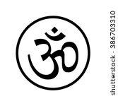 om symbol in circle . vector... | Shutterstock .eps vector #386703310