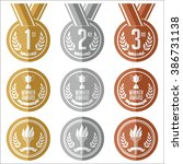 medals with ribbon. flat. set... | Shutterstock .eps vector #386731138