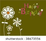 congratulatory card   Shutterstock .eps vector #38673556