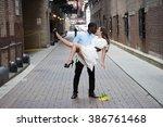 intense feeling of love | Shutterstock . vector #386761468