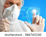 medical researcher with... | Shutterstock . vector #386765230