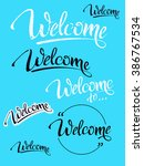 welcome. sign  symbol word... | Shutterstock .eps vector #386767534