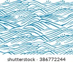 sea waves hand drawn sketch ... | Shutterstock .eps vector #386772244