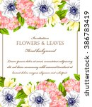 romantic invitation. wedding ... | Shutterstock . vector #386783419