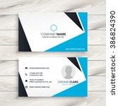 abstract modern business card | Shutterstock .eps vector #386824390