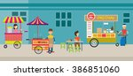 thailand street food and drink  ... | Shutterstock .eps vector #386851060