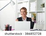 portrait of happy young...   Shutterstock . vector #386852728