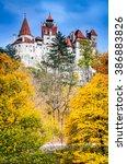 bran castle  transylvania.... | Shutterstock . vector #386883826