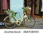 tel aviv yafo  israel  ... | Shutterstock . vector #386928454