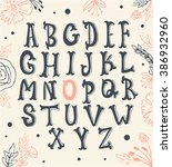 funky abc for your design. | Shutterstock .eps vector #386932960