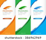 package template box design... | Shutterstock .eps vector #386962969