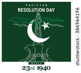 23 march. pakistan day.... | Shutterstock .eps vector #386964196