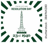 23 march. pakistan day.... | Shutterstock .eps vector #386964280