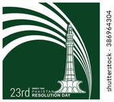 23 march. pakistan day.... | Shutterstock .eps vector #386964304