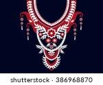 geometric ethnic oriental... | Shutterstock .eps vector #386968870