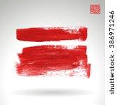 brush stroke and texture.... | Shutterstock .eps vector #386971246