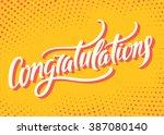 congratulations banner. | Shutterstock .eps vector #387080140