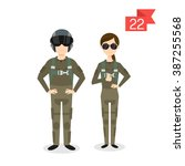 vector profession characters ... | Shutterstock .eps vector #387255568