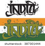 india inspirational inscription.... | Shutterstock .eps vector #387301444