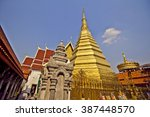Wat Phra That Cho Hae  The...