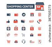 shopping center icons | Shutterstock .eps vector #387505273
