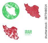 iran grunge retro maps   asia   ... | Shutterstock .eps vector #387548014