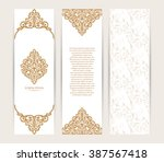 vector decorative retro...   Shutterstock .eps vector #387567418