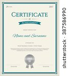certificate of achievement... | Shutterstock .eps vector #387586990