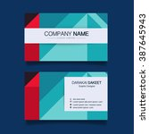 modern simple business card... | Shutterstock .eps vector #387645943