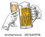 two hands clink a glass of beer ... | Shutterstock .eps vector #387660958