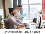 business  startup and people... | Shutterstock . vector #387671806