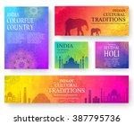 set of indian country ornament... | Shutterstock .eps vector #387795736