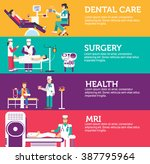 banners set of clinic dental ... | Shutterstock .eps vector #387795964