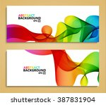 vector modern colorful abstract ... | Shutterstock .eps vector #387831904