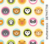 seamless pattern. baby... | Shutterstock .eps vector #387947758