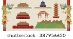 vector of chinese landmark... | Shutterstock .eps vector #387956620