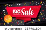 sale banner template design | Shutterstock .eps vector #387961804