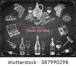vector set of vine products.... | Shutterstock .eps vector #387990298