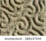 Swirly Sandstone Carved Patter...