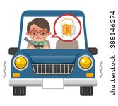 drunk driving | Shutterstock .eps vector #388146274