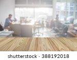 businessmen blur in the... | Shutterstock . vector #388192018