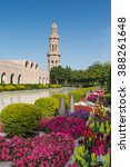 Small photo of Main courtyard and gardens of the grand mosque, Muscat, Sultanate of Oman