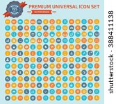 195 premium universal web icon...   Shutterstock .eps vector #388411138
