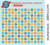 156 premium universal web icon... | Shutterstock .eps vector #388411144