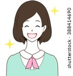 expression of the woman   happy | Shutterstock . vector #388414690
