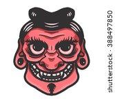 vector monster mask. | Shutterstock .eps vector #388497850