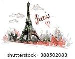 Paris Tower Watercolor Paper...